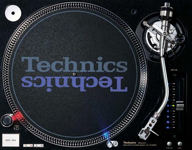 Das Ende einer Legende ... Technics 1210 das Standardbesteck in fast jeder DJ-Kanzel